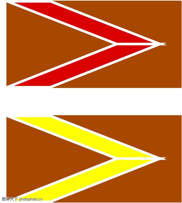 其它箭头,标识符号,其它箭头0155