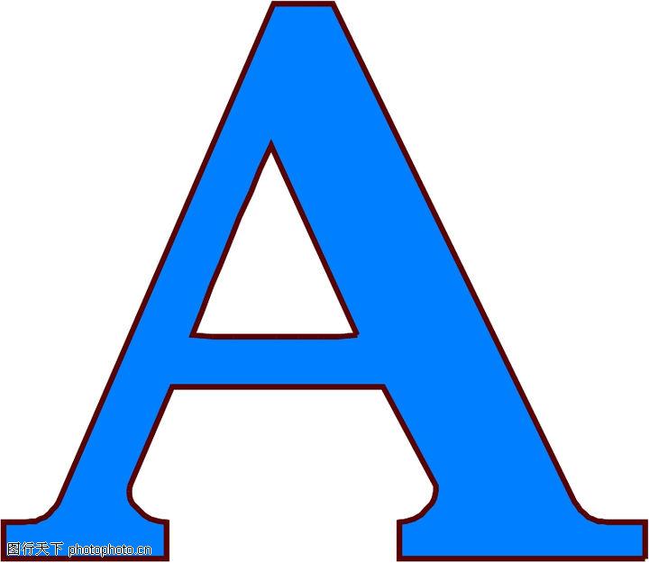 字母a图标素材