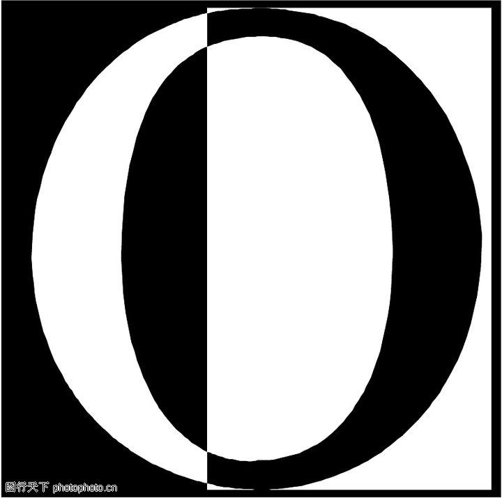 图纸图片大全 o 字母图片 英文字母 艺术字母 字母设计 字母