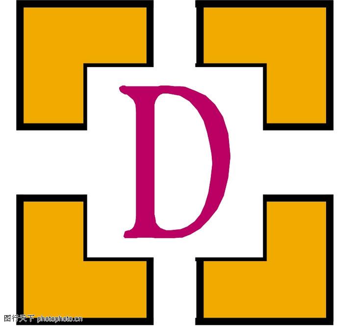 字母d头像带英文字母d的图片带有字母d的图片字母d