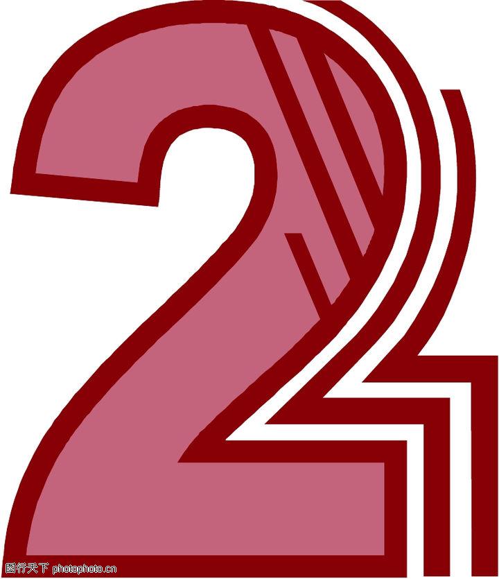 数字2可爱图标