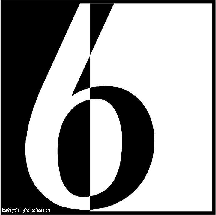 数字,标识符号,数字0174