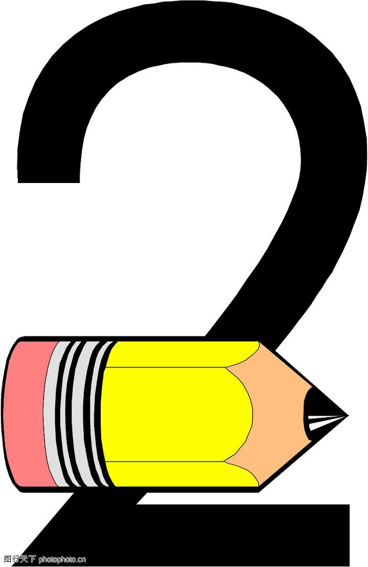 标识符号,数字0250图片