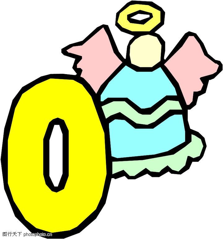 数字,标识符号,数字0330
