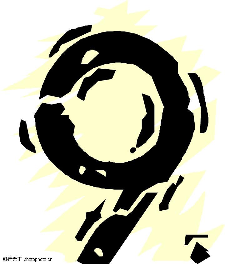 动漫 卡通 漫画 设计 矢量 矢量图 素材 头像 720_846