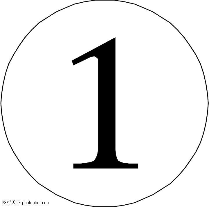 logo 标识 标志 设计 矢量 矢量图 素材 图标 720_715
