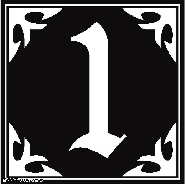 标识符号,数字0716图片