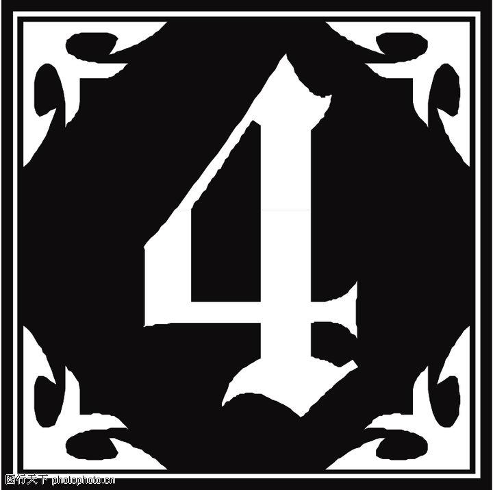 标识符号,数字0720图片