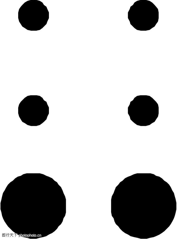 首页 矢量图库 标识符号 文字记号与手势 >>文字记号与手势0035.