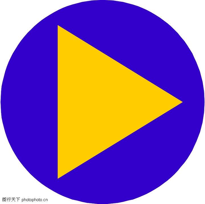 直线箭头0010 直线箭头图 标识符号图库