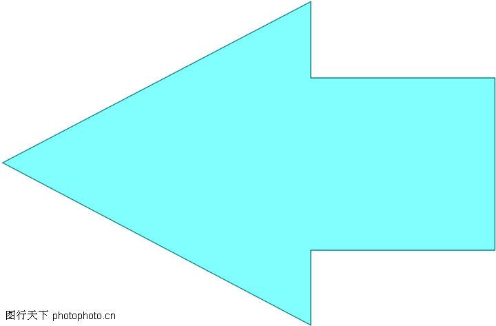 直线箭头0093 直线箭头图 标识符号图库