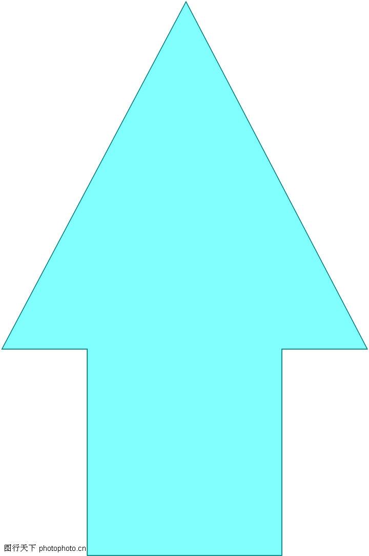 直线箭头0095 直线箭头图 标识符号图库