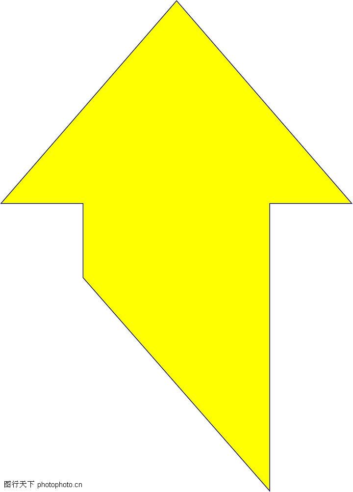 直线箭头0115 直线箭头图 标识符号图库