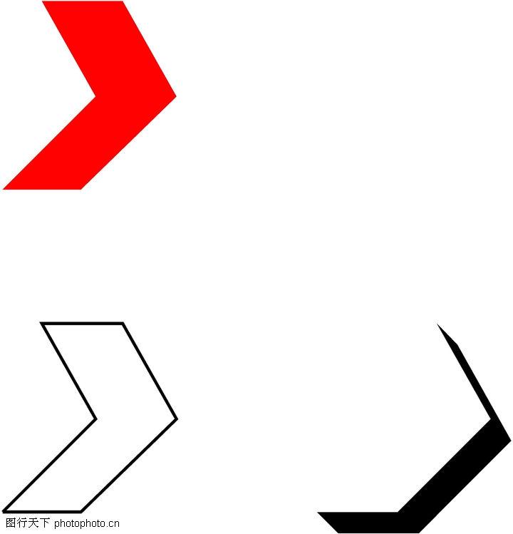 直线箭头0155 直线箭头图 标识符号图库