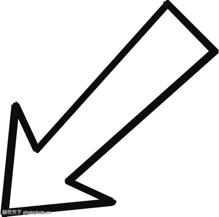 首页 矢量图库 标识符号 直线箭头 >>直线箭头0214.