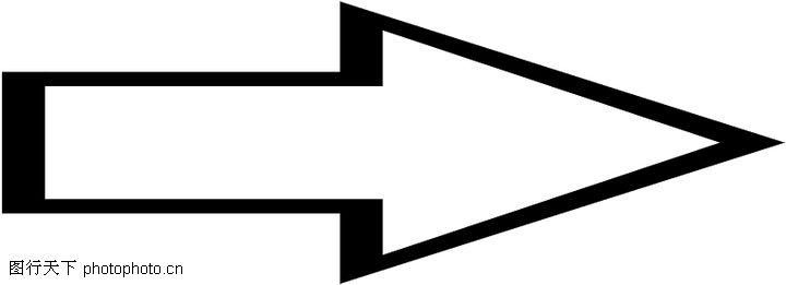 双箭头符号图案大全_直线箭头标识符号直线箭头0160