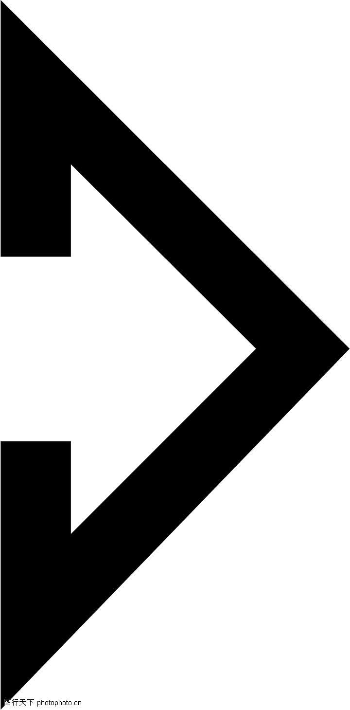直线箭头,标识符号,直线箭头0312