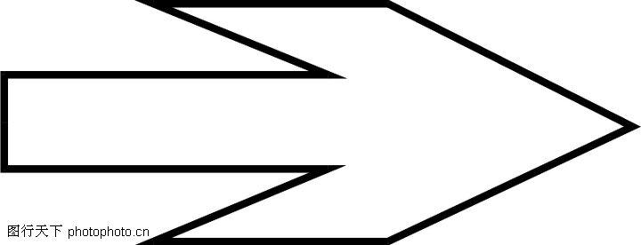 双向箭头符号 上下双向箭头符号 双向箭头符号大全图片