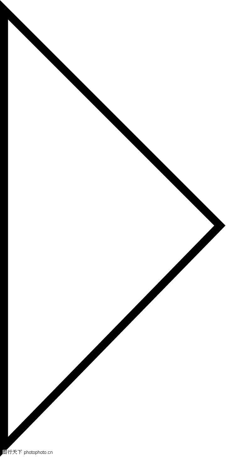 直线箭头0324 直线箭头图 标识符号图库
