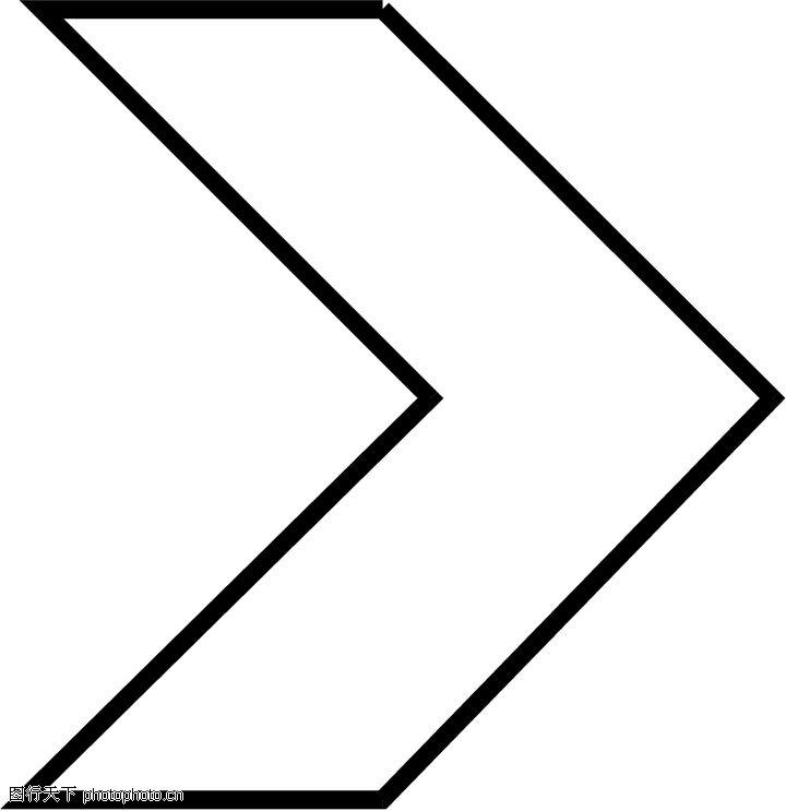 首页 矢量图库 标识符号 直线箭头 >>直线箭头0325.