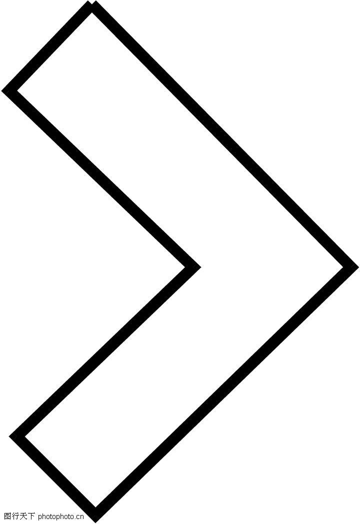 头图-标识符号图库