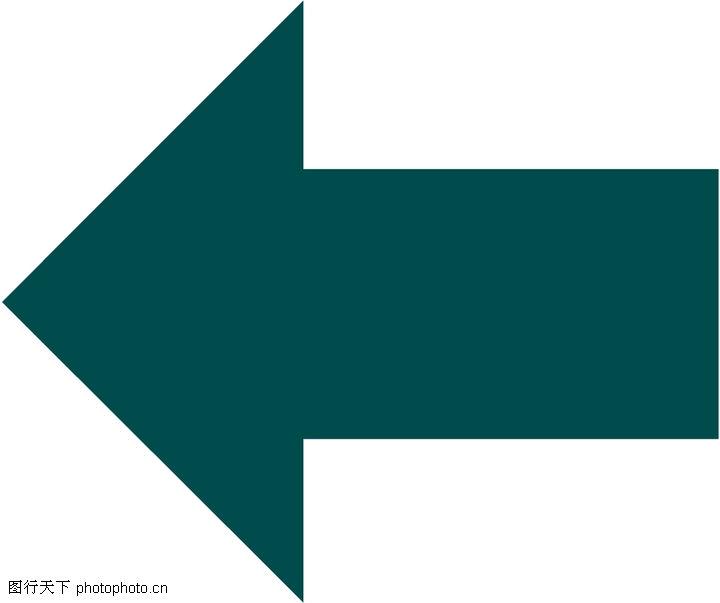 直线箭头0343 直线箭头图 标识符号图库