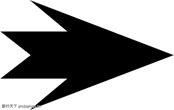 直线箭头0407 直线箭头图 标识符号图库