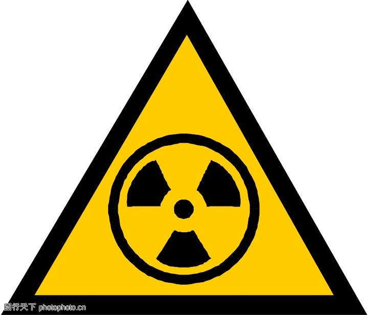 路面指示标识_警告0535-标识符号图-标识符号图库