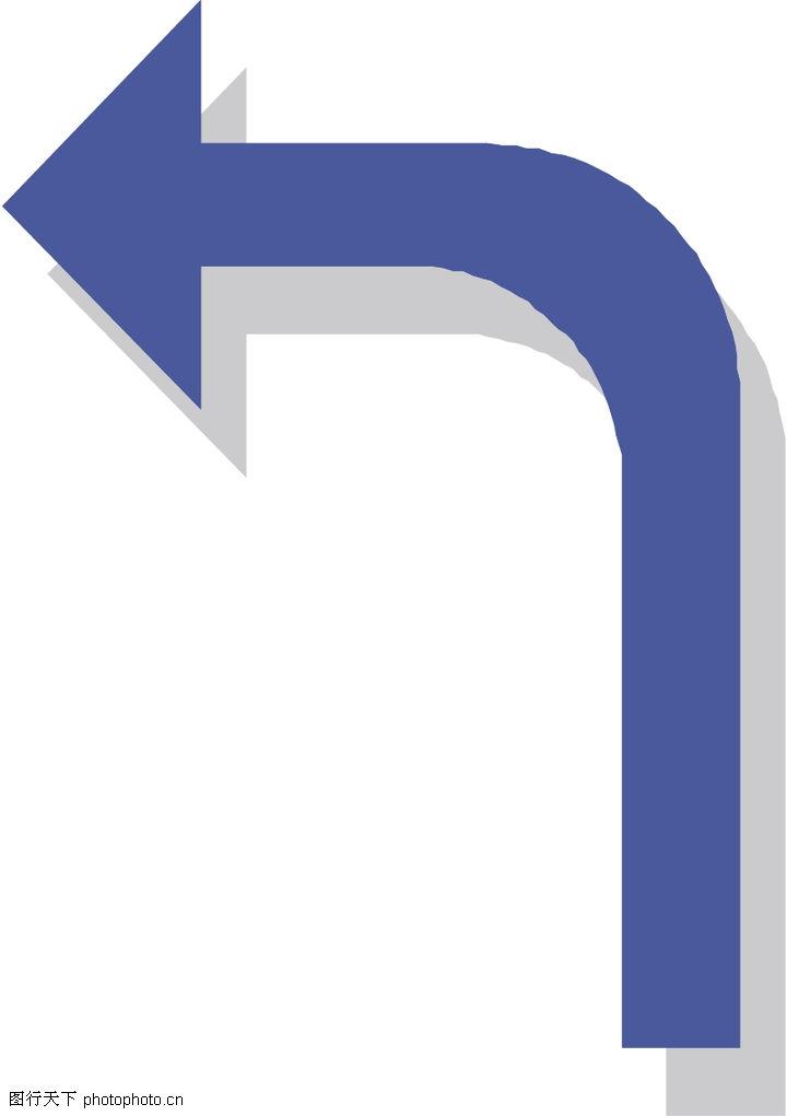 右转弯符号_转弯箭头0017-标识符号图-标识符号图库