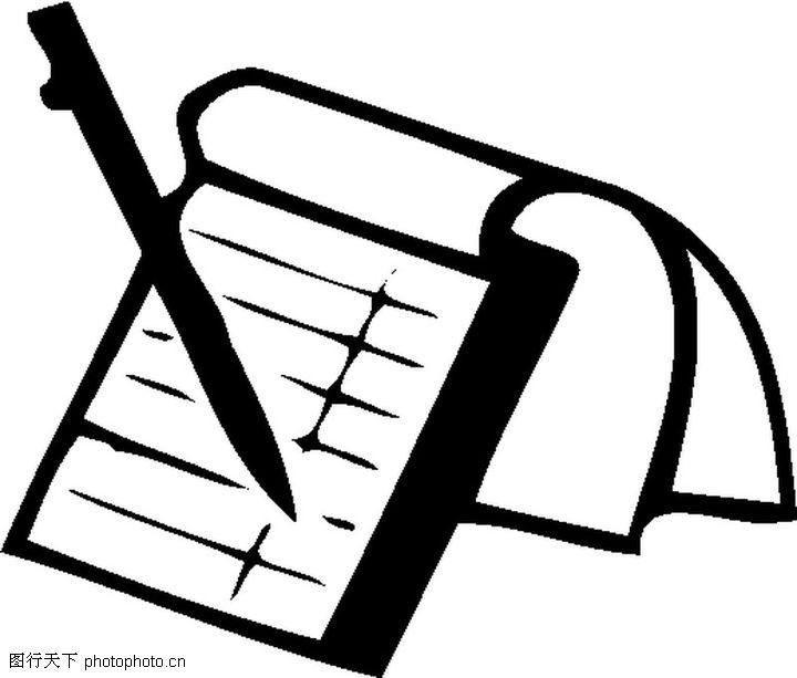 首页 矢量图库 用品 办公用品 >>办公用品0903.
