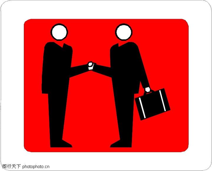 办公设备,用品,交际场合,办公设备0075