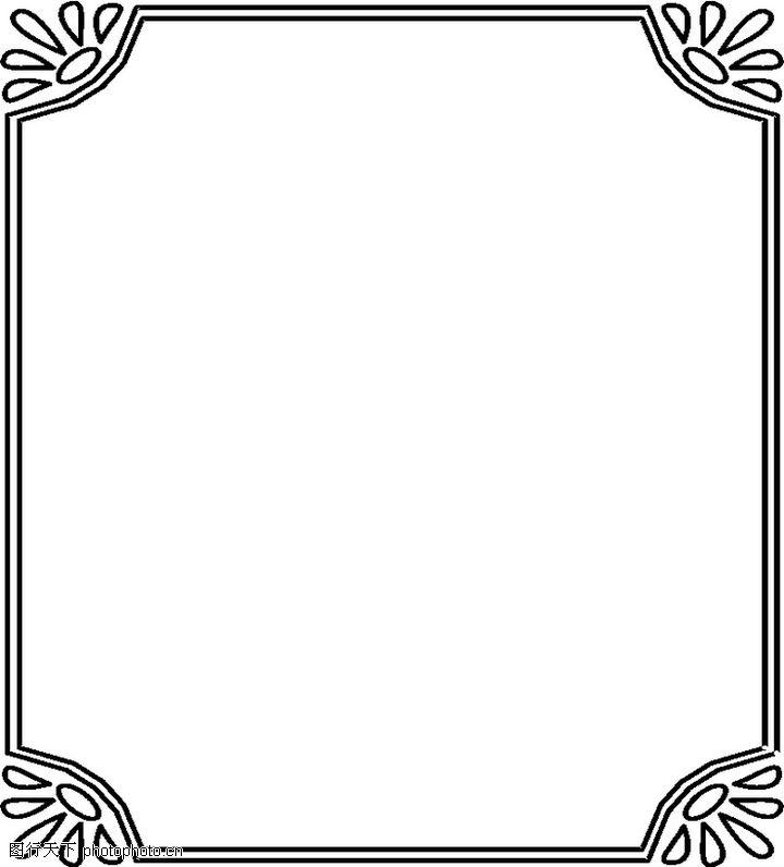 商标,边框背景,商标0198