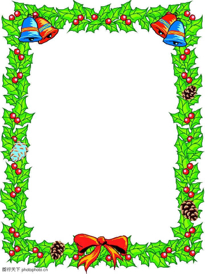 边框背景,季节装饰0199