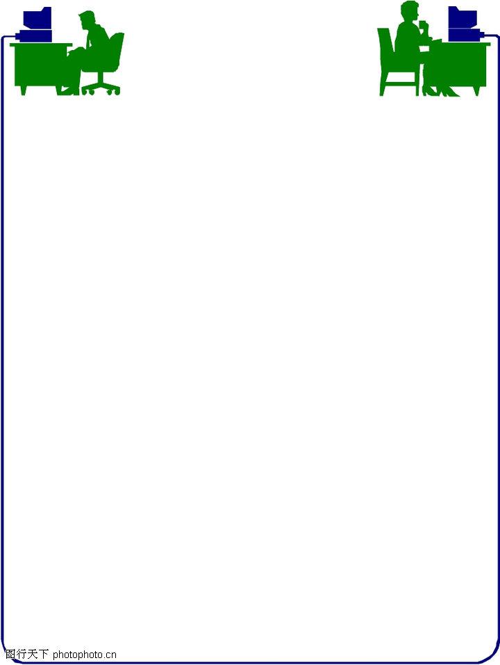 ppt 背景 背景图片 边框 模板 设计 相框 720_956 竖版 竖屏