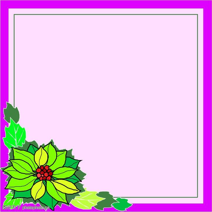 美术设计; 幼儿园课件背景边框;