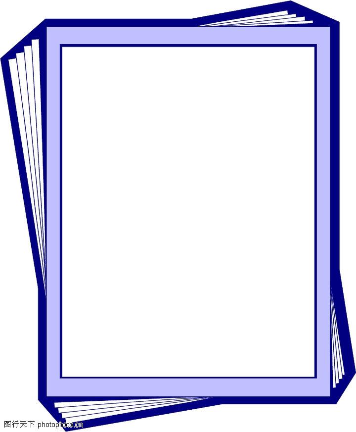 手抄报书本边框书本边框矢量图书本边框素材书