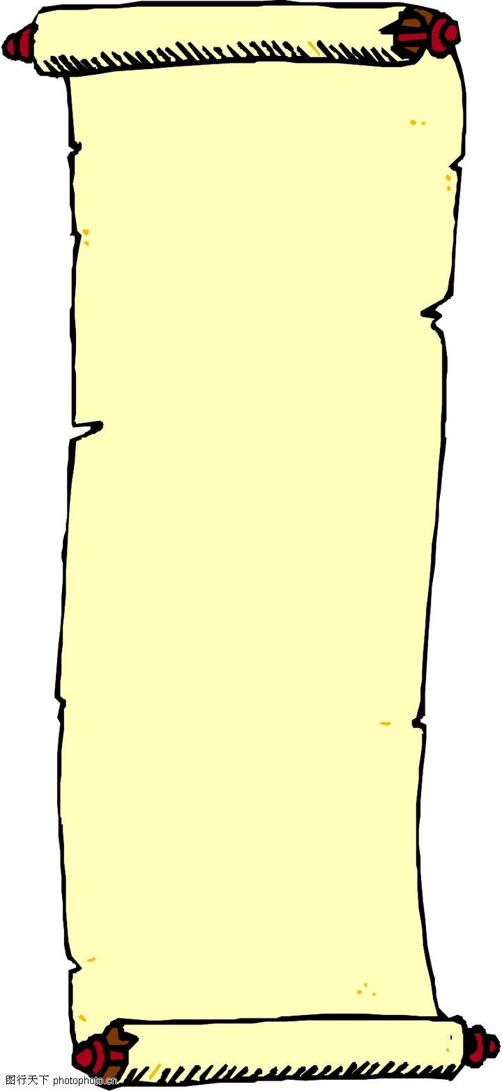 展板模板 边框 底纹; 边框背景,边框背景,边框背景0794; 古代书卷边框