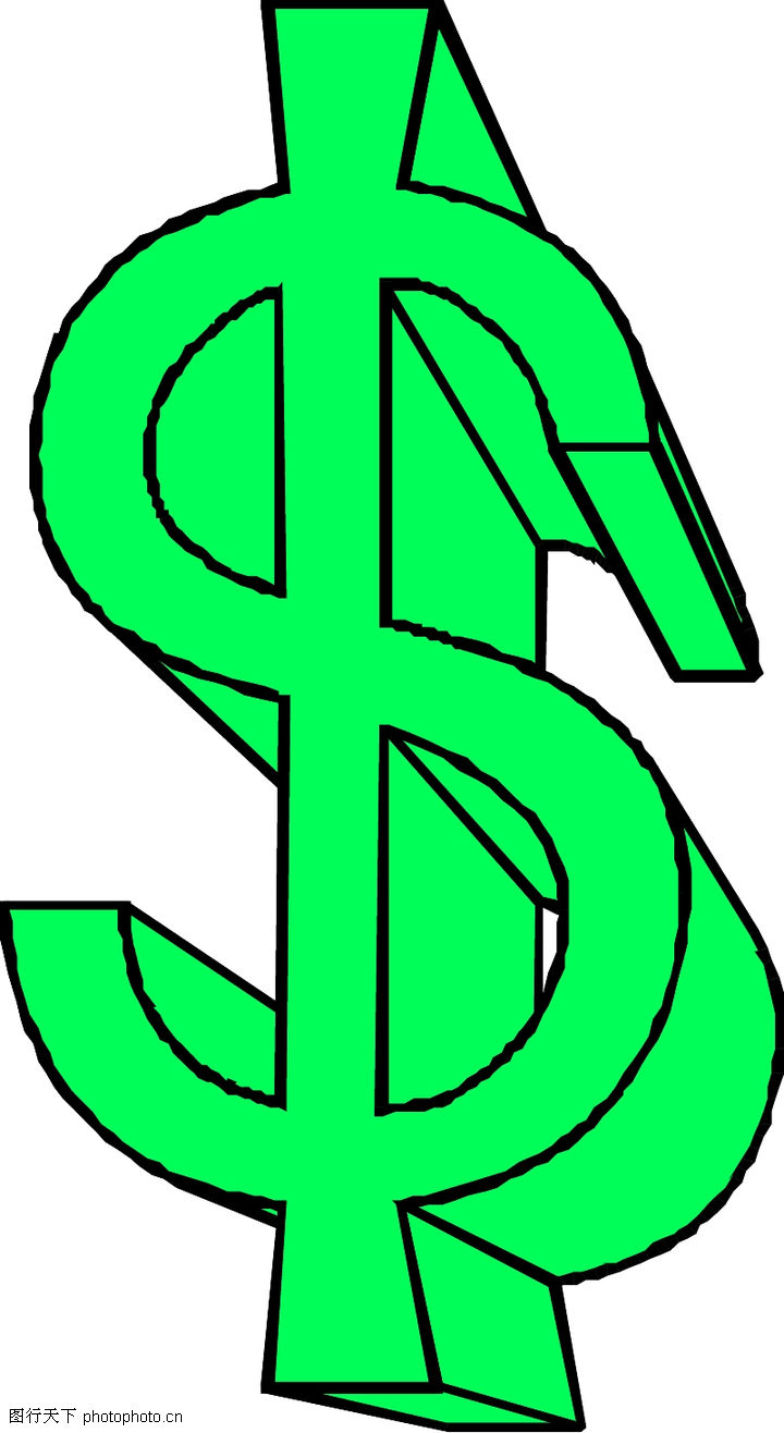金融,金融钱币,金融0026