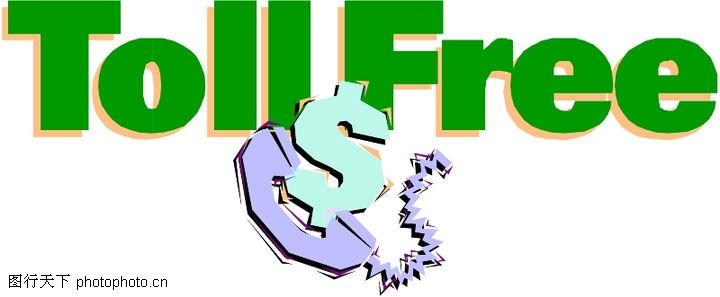 金融,金融钱币,金融0575