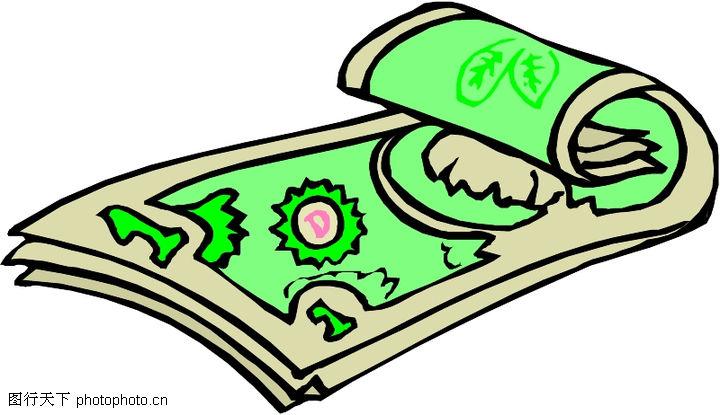 金融,金融钱币,金融0599