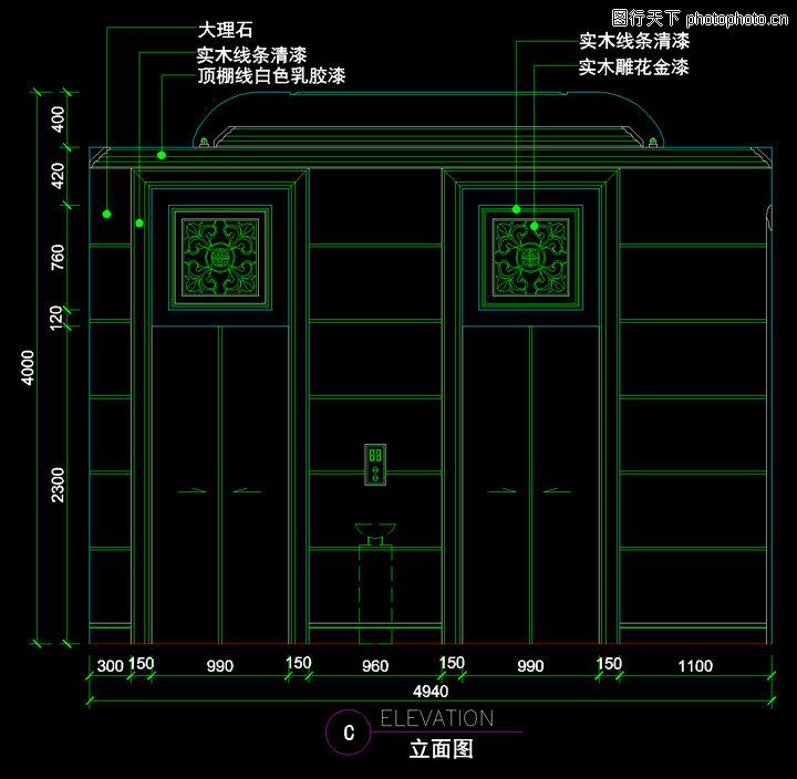 电梯五方对讲接线图dwg
