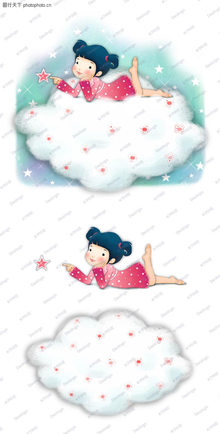 可爱小仙子,彩绘人物情景模板,趴卧 白云 小女孩,可爱小仙子0121