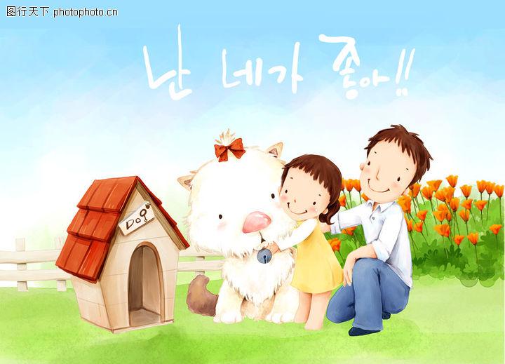 幸福家庭生活,彩绘人物情景模板,花园 父女 狗狗 宠物 爱护 韩国彩绘 家庭 天伦之乐 一家人 父子 童话 玩乐 玩耍 ,幸福家庭生活0002