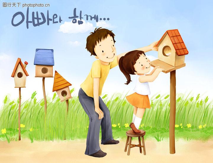 幸福家庭生活,彩绘人物情景模板,野外 路边 张望 小窝 绿野 韩国彩绘 家庭 天伦之乐 一家人 父子 童话 玩乐 玩耍 ,幸福家庭生活0004