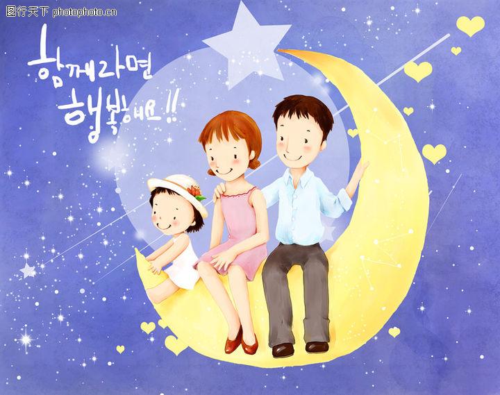 幸福家庭生活,彩绘人物情景模板,月亮 宇宙 流星 美满 夜空 韩国彩绘 家庭 天伦之乐 一家人 父子 童话 玩乐 玩耍 ,幸福家庭生活0012