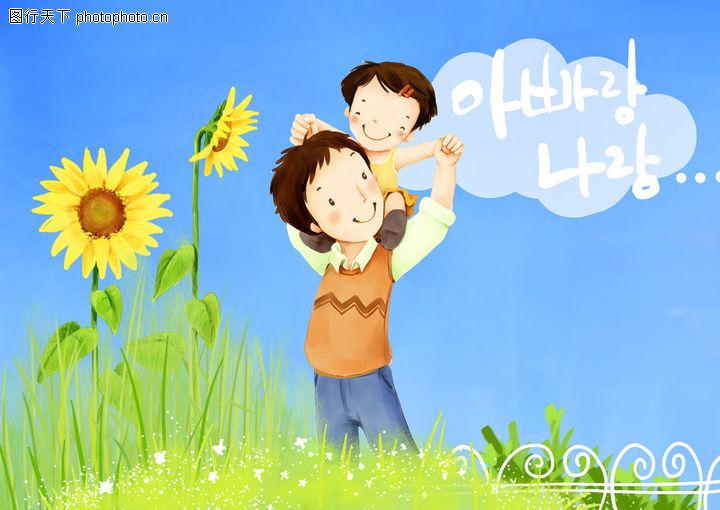 幸福家庭生活,彩绘人物情景模板,草地 肩膀 宠爱 黄花 蓝天 韩国彩绘 家庭 天伦之乐 一家人 父子 童话 玩乐 玩耍 ,幸福家庭生活0014