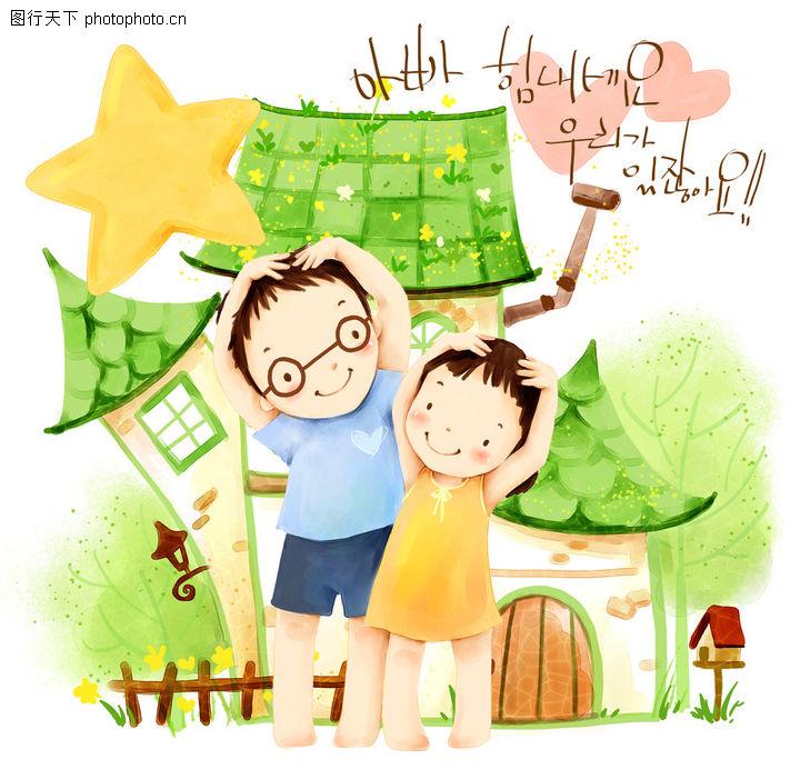 幸福家庭生活,彩绘人物情景模板,眼镜 晨操 房子 锻炼 合作 小孩 小朋友 两小无猜 童年 稚童 童话 玩乐 玩耍 彩绘,幸福家庭生活0022