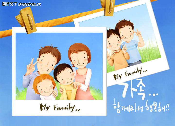 幸福家庭生活,彩绘人物情景模板,全家福 依赖 照片 兄弟 晒衣架 韩国彩绘 家庭 天伦之乐 一家人 父子 童话 玩乐 玩耍 ,幸福家庭生活0028