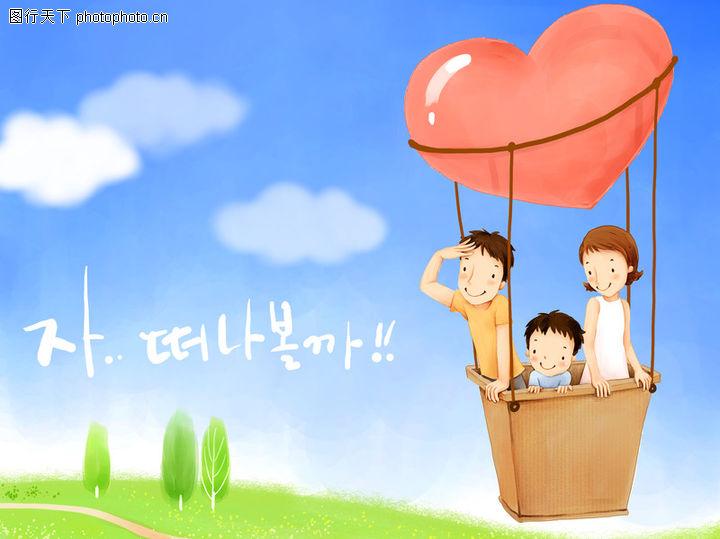 幸福家庭生活,彩绘人物情景模板,飞空 出行 望远,幸福家庭生活0032