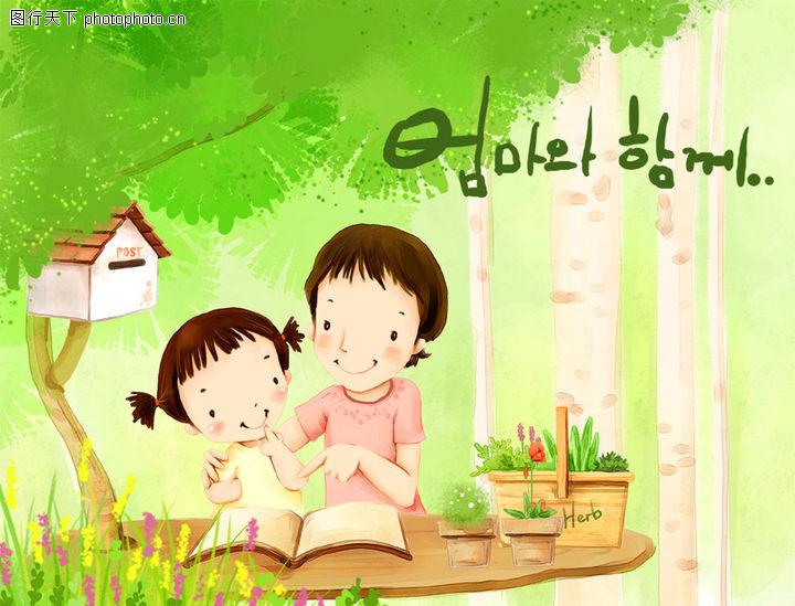 幸福家庭生活,彩绘人物情景模板,妈妈 树下 读书,幸福家庭生活0037